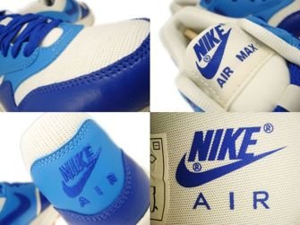 555284-105 Nike Air Max 1 Vintage Sail/Hyper Blue-Blitz Blue Gum Medium Brown