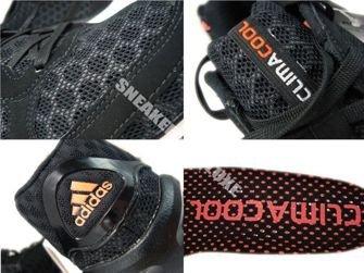 G63745 Adidas CC ClimaCool Black/Metallic Silver/Run White