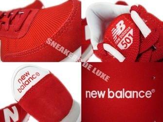 ML501RDW New Balance